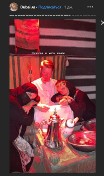 """""""Главная жена"""": невестка Пугачевой выложила фото в хиджабе и в мусульманском облачении"""